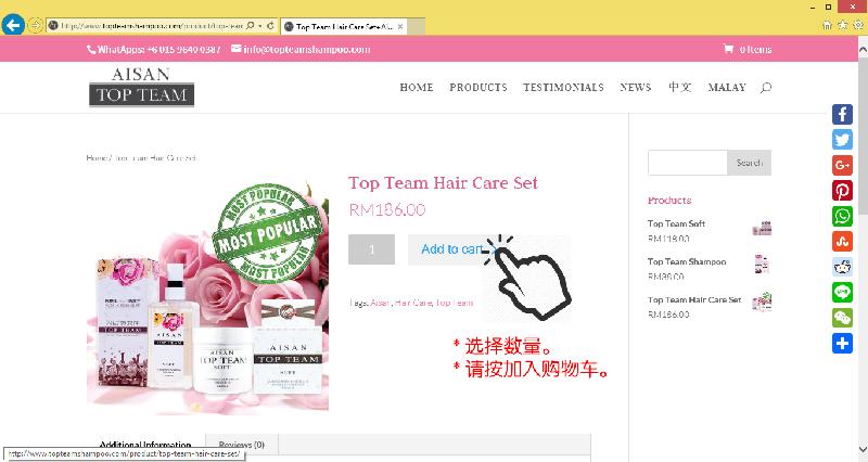 微女神洗发水护发素网上购买方式02